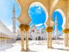 اسماء البنوك الاسلامية في الامارات