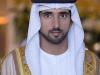 شخصيات اماراتية ناجحة