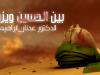 يزيد بن معاوية نشأته وولادته ووفاته